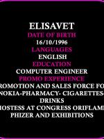 ElisavetP2