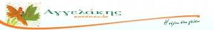 Promotion Μοντέλα Εντυποδιανομές, Προώθηση, digital marketing, social media, Below the line, Εκθέσεις, Διοργάνωση Events, Κατασκευές, Digital Marketing, In Store , Διαφήμιση, Promoters